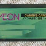ornerscard2