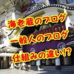 kabuki-theater-81808_960_720