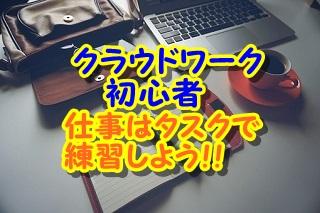 5laptop-1478822__340