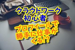 85laptop-1478822__340