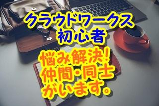 2laptop-1478822__340